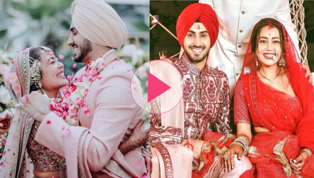 Neha Kakkar and Rohanpreet wedding Viral moment