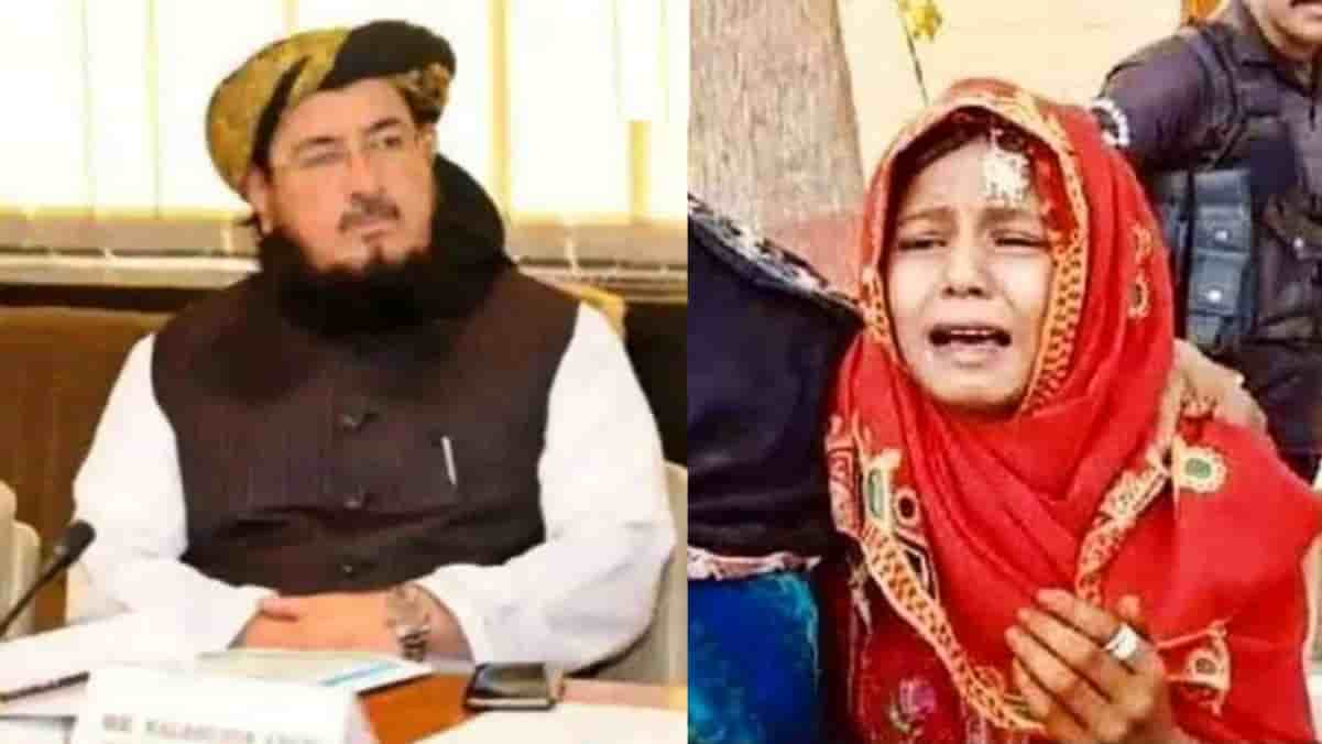 Salahuddin, a 62-year-old Pakistani MP, married a 14-year-old girl