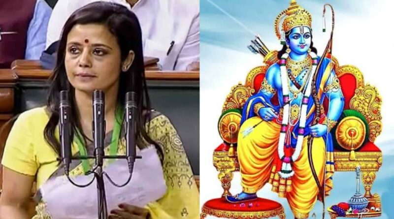 TMC MP Mahua Moitra; Govt will be taken stern action against TMC MP Mahua Moitra over controversial remarks on Ram Mandir & CJI.